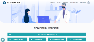 BG Pharmacy main page